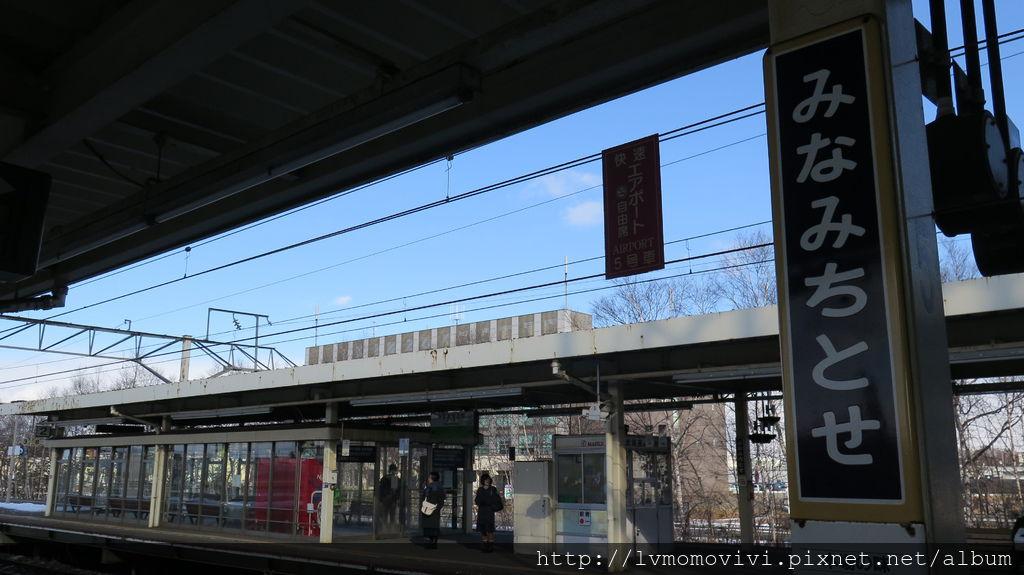 2014-12-14 新千歲機場Tokyu stay 081