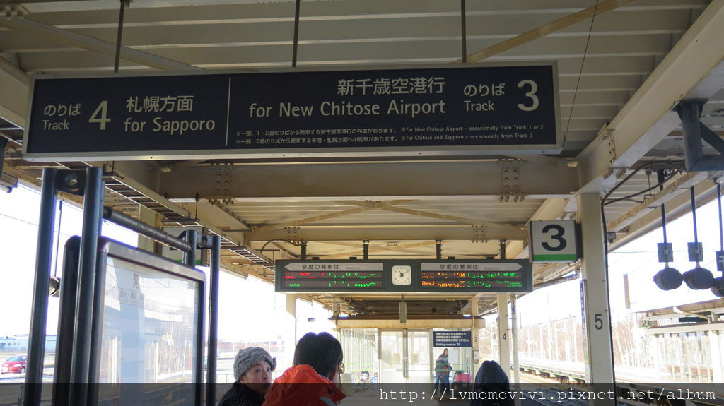 2014-12-14 新千歲機場Tokyu stay 086