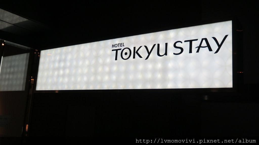 2014-12-14 新千歲機場Tokyu stay 291