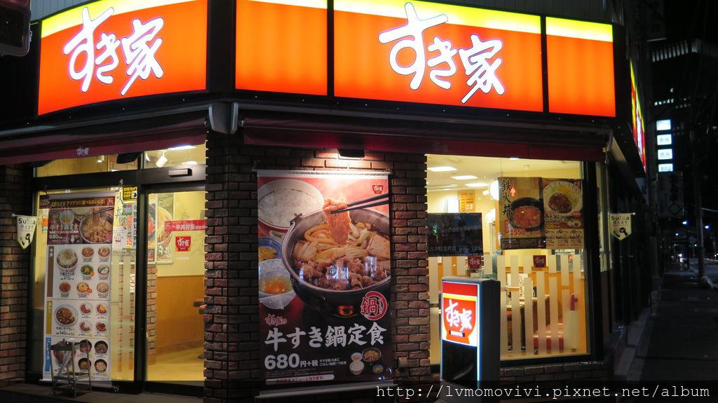2014-12-14 新千歲機場Tokyu stay 340