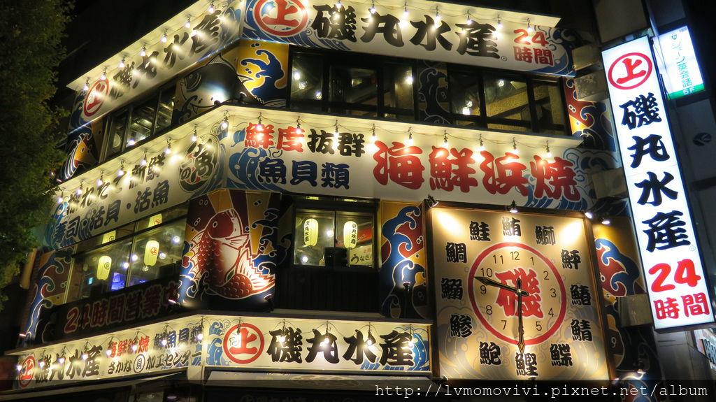 2014-12-14 新千歲機場Tokyu stay 331