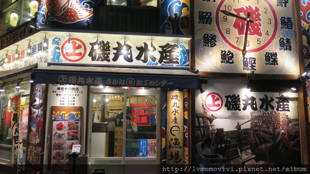 2014-12-14 新千歲機場Tokyu stay 332