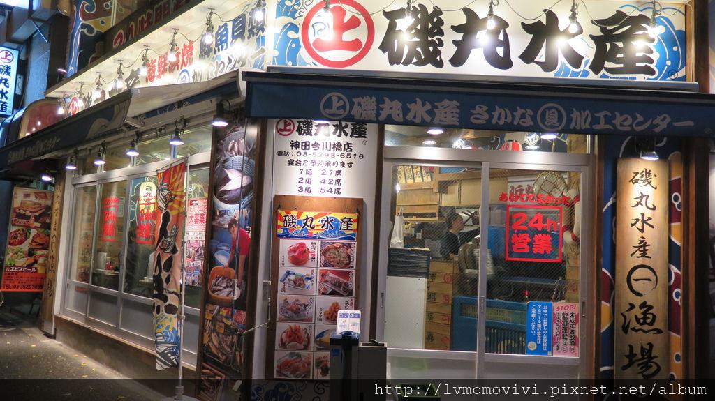 2014-12-14 新千歲機場Tokyu stay 333