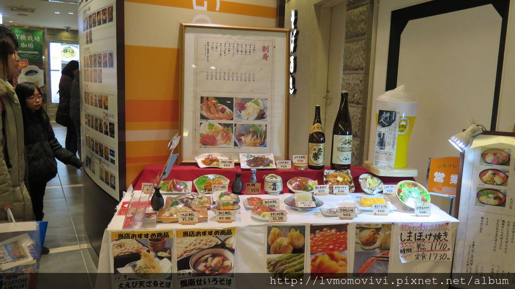 2014-12-14 新千歲機場Tokyu stay 096
