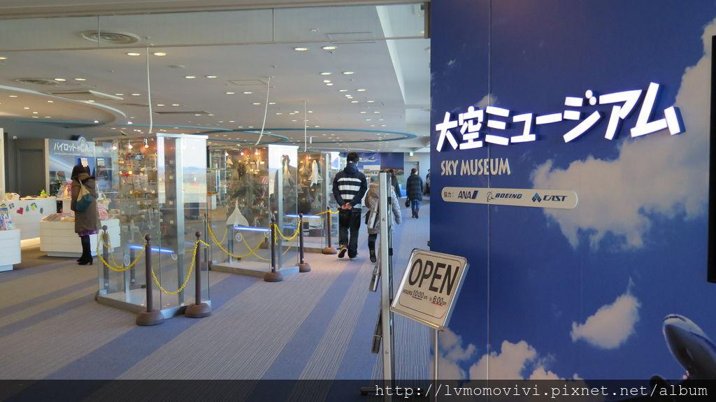 2014-12-14 新千歲機場Tokyu stay 111