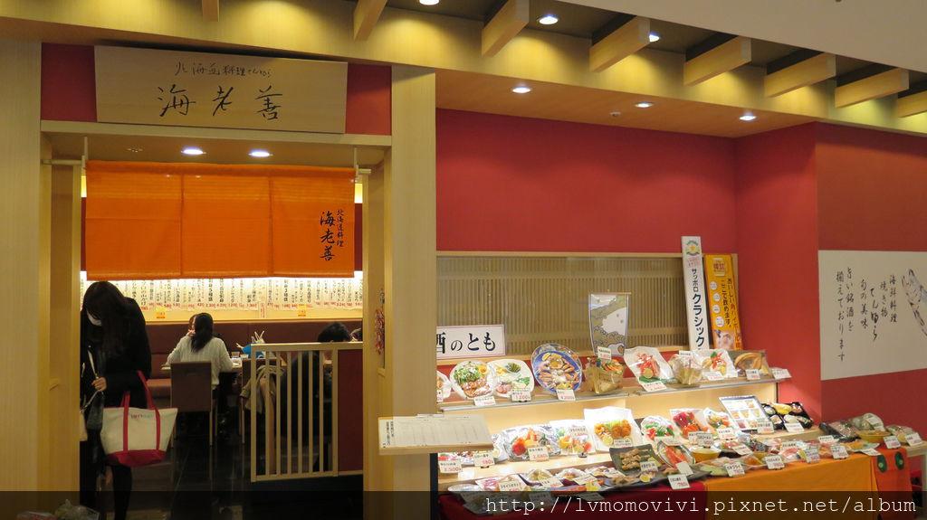 2014-12-14 新千歲機場Tokyu stay 099