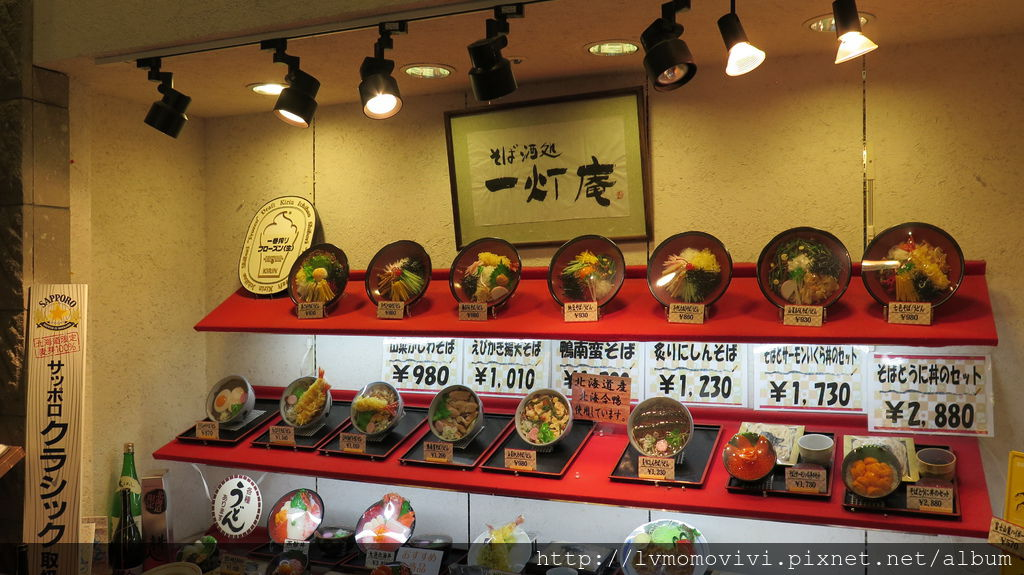 2014-12-14 新千歲機場Tokyu stay 097