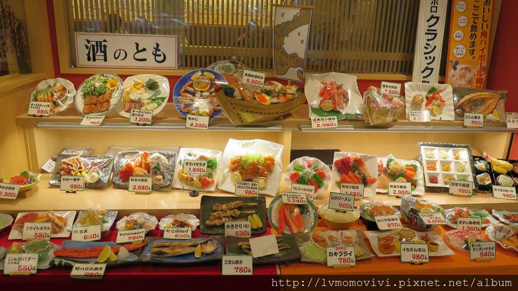 2014-12-14 新千歲機場Tokyu stay 100