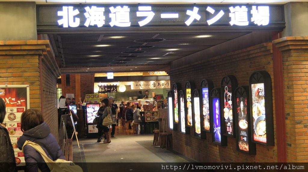 2014-12-14 新千歲機場Tokyu stay 115