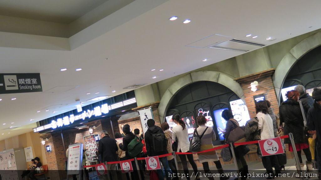 2014-12-14 新千歲機場Tokyu stay 120