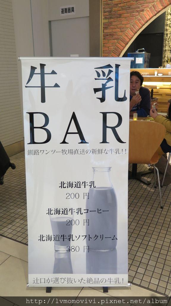 2014-12-14 新千歲機場Tokyu stay 129