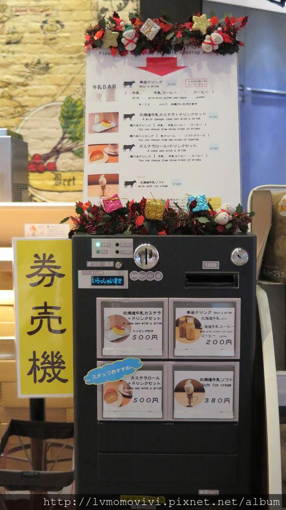 2014-12-14 新千歲機場Tokyu stay 131