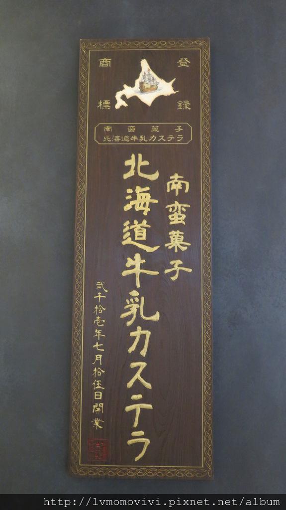 2014-12-14 新千歲機場Tokyu stay 130
