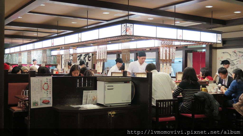 2014-12-14 新千歲機場Tokyu stay 125