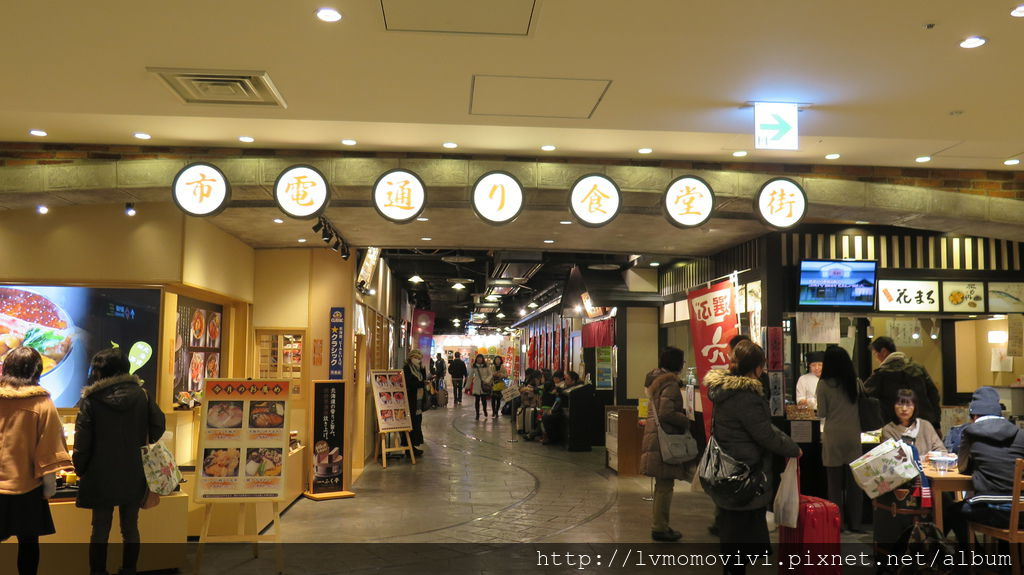 2014-12-14 新千歲機場Tokyu stay 121