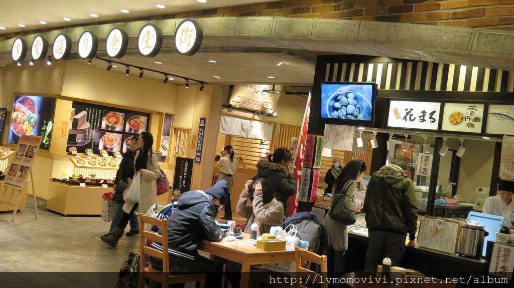 2014-12-14 新千歲機場Tokyu stay 123