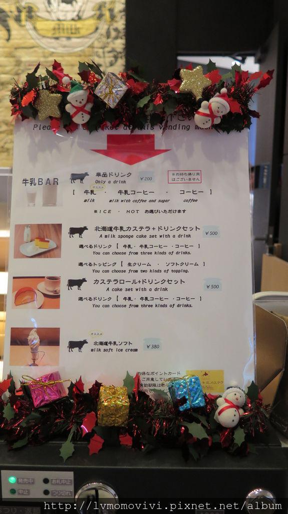2014-12-14 新千歲機場Tokyu stay 133