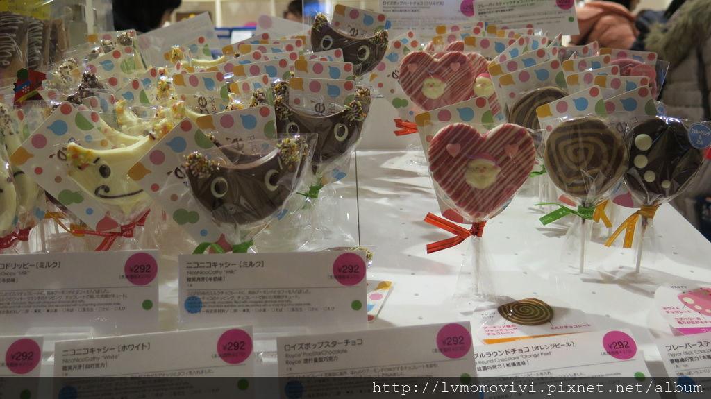 2014-12-14 新千歲機場Tokyu stay 146