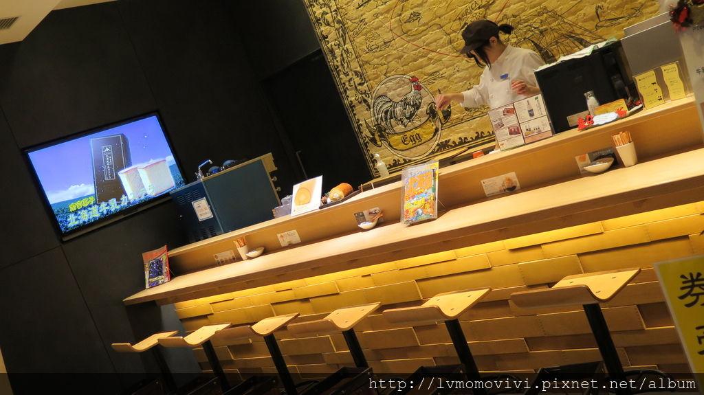 2014-12-14 新千歲機場Tokyu stay 135