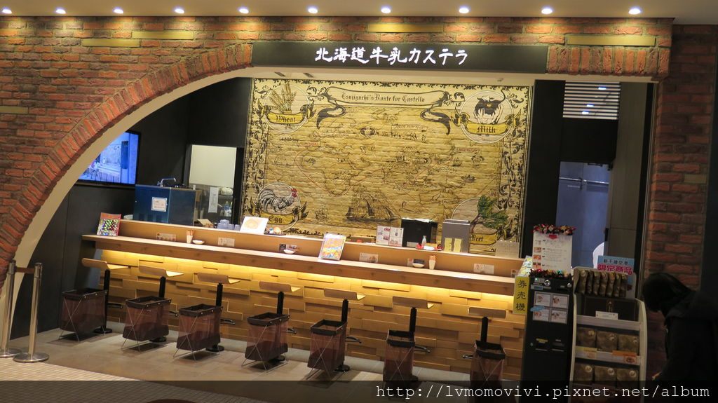 2014-12-14 新千歲機場Tokyu stay 132