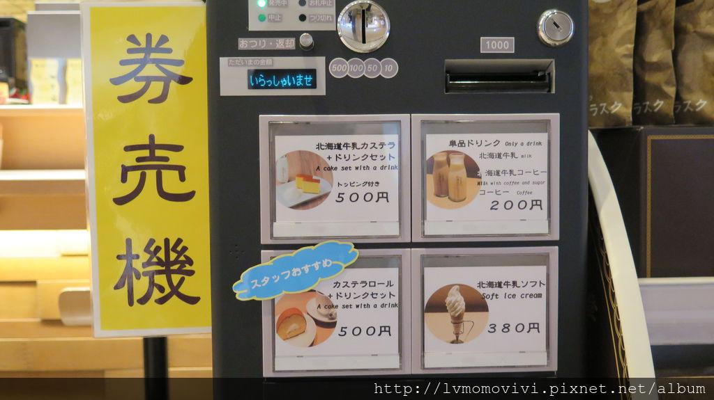 2014-12-14 新千歲機場Tokyu stay 134