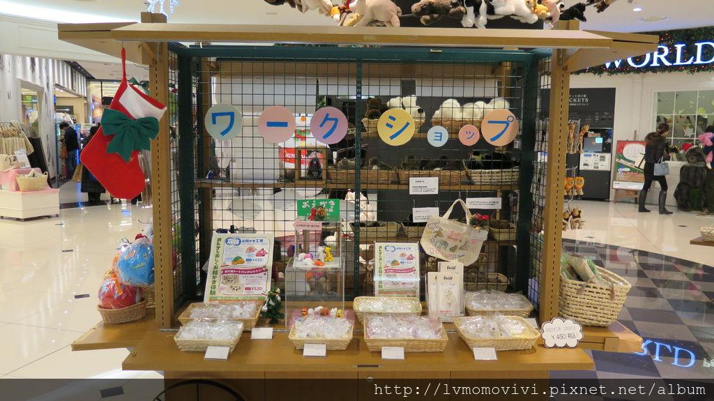 2014-12-14 新千歲機場Tokyu stay 172
