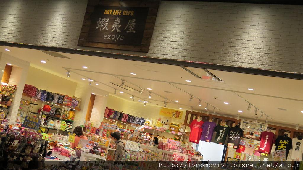 2014-12-14 新千歲機場Tokyu stay 176