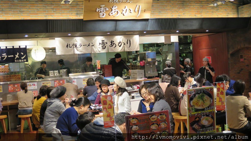 2014-12-14 新千歲機場Tokyu stay 254
