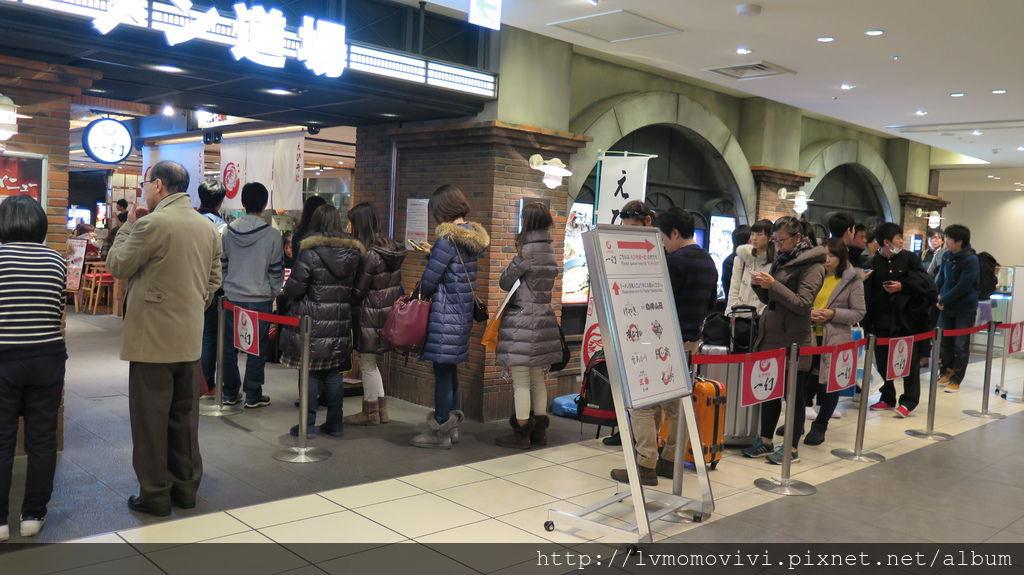 2014-12-14 新千歲機場Tokyu stay 249