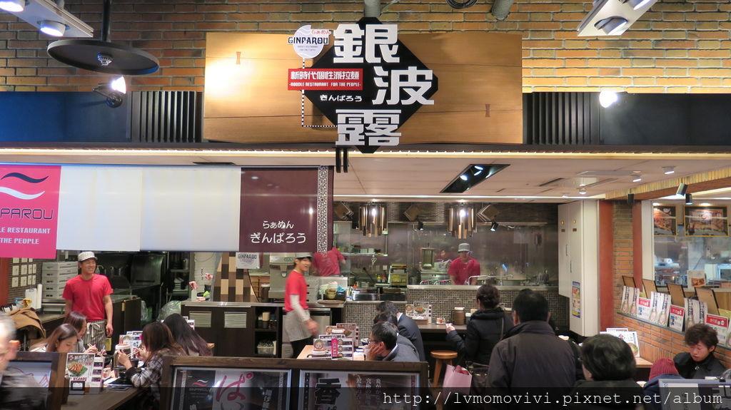 2014-12-14 新千歲機場Tokyu stay 259
