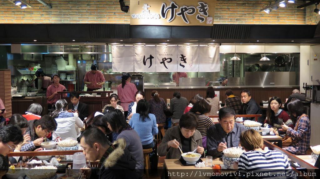 2014-12-14 新千歲機場Tokyu stay 257