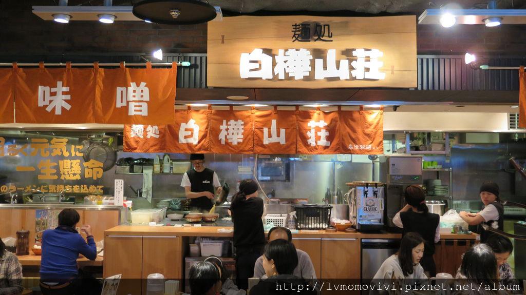 2014-12-14 新千歲機場Tokyu stay 258