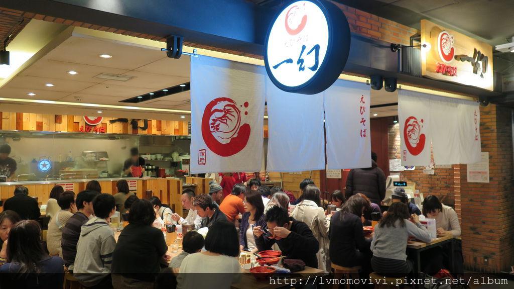2014-12-14 新千歲機場Tokyu stay 251