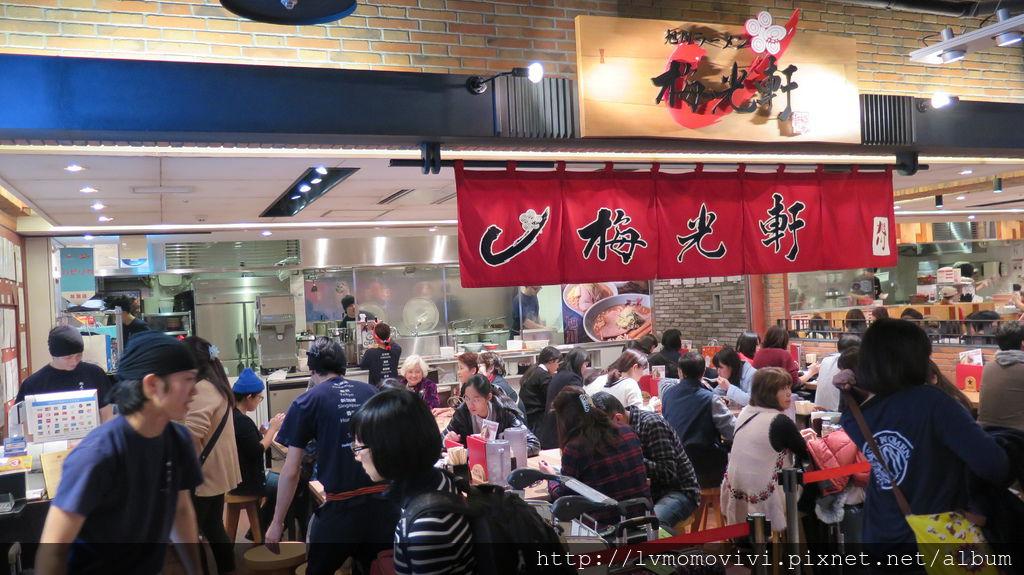 2014-12-14 新千歲機場Tokyu stay 252