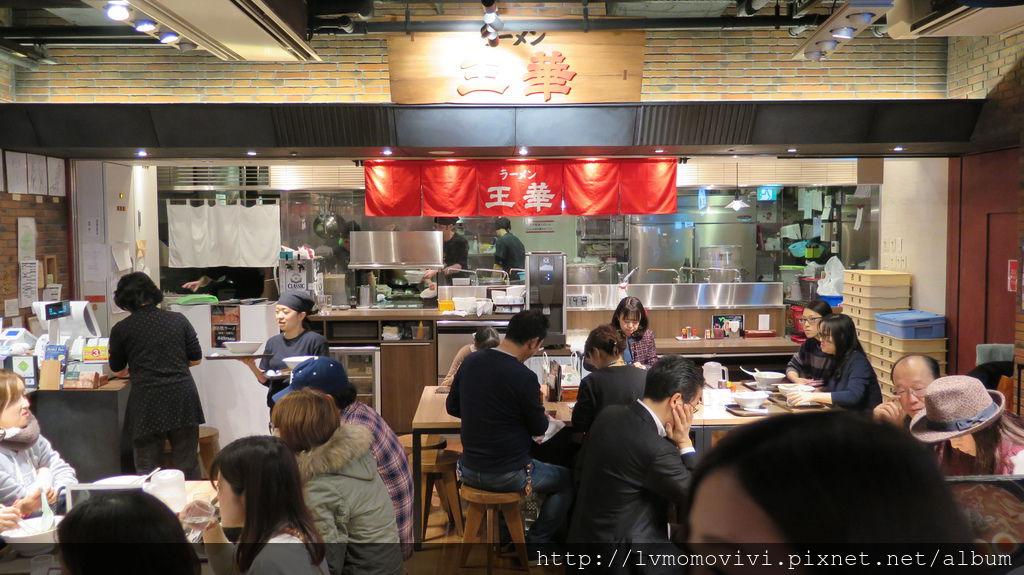 2014-12-14 新千歲機場Tokyu stay 253