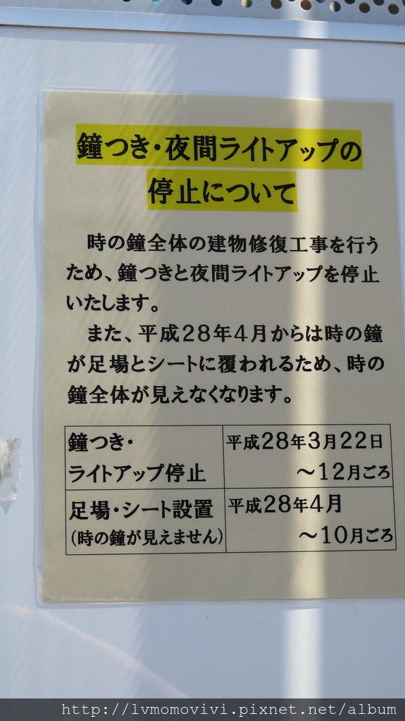 IMG_0198.JPG