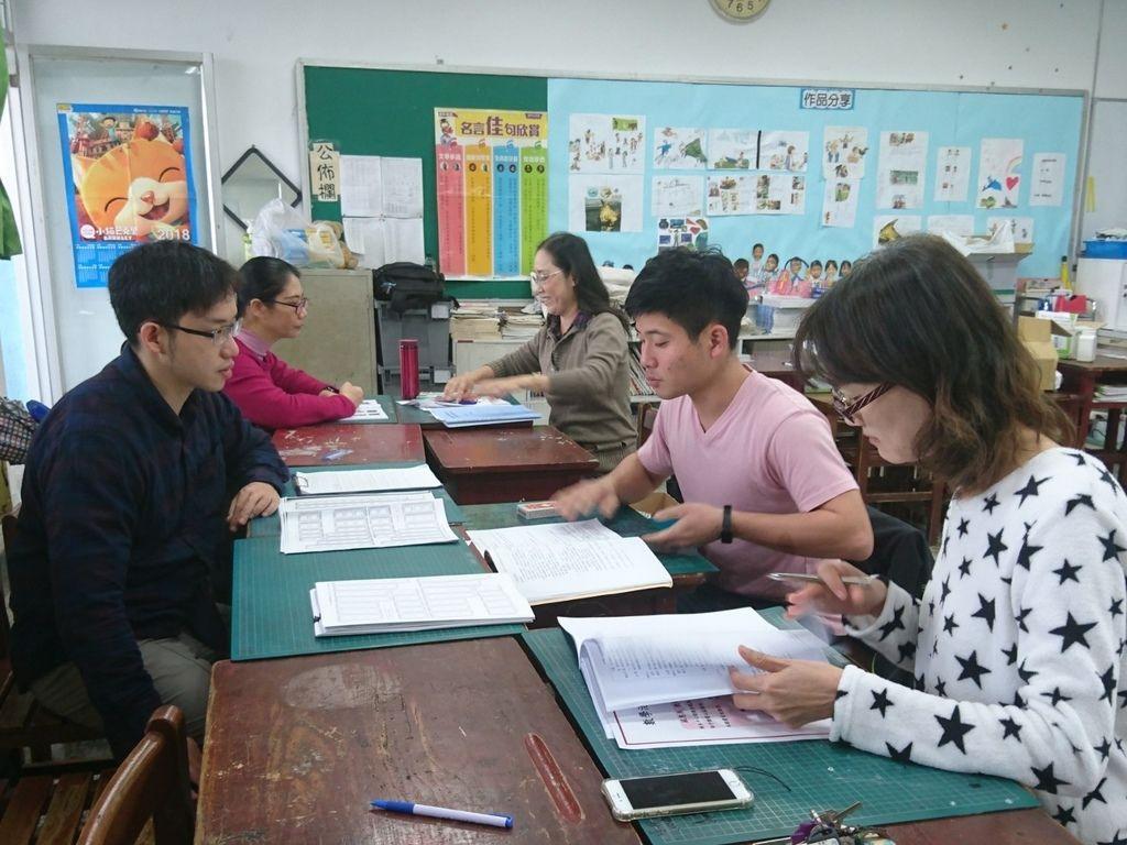 寒假數學營1備課觀議課_180129_0007.jpg
