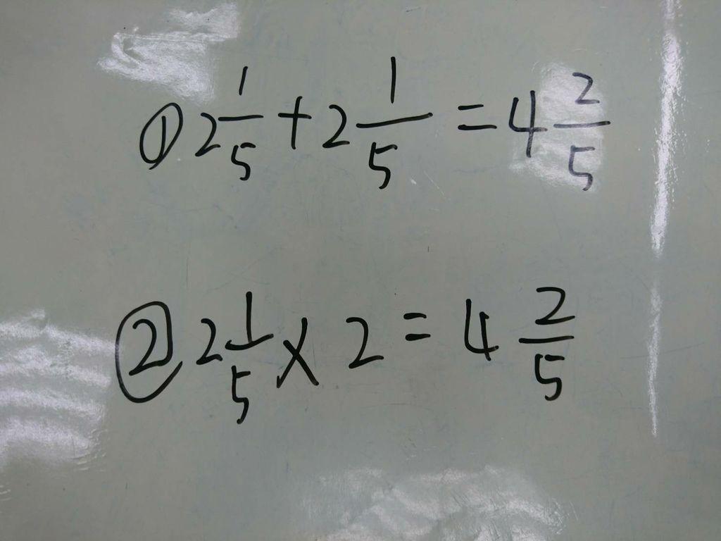 分數乘整數3.jpg