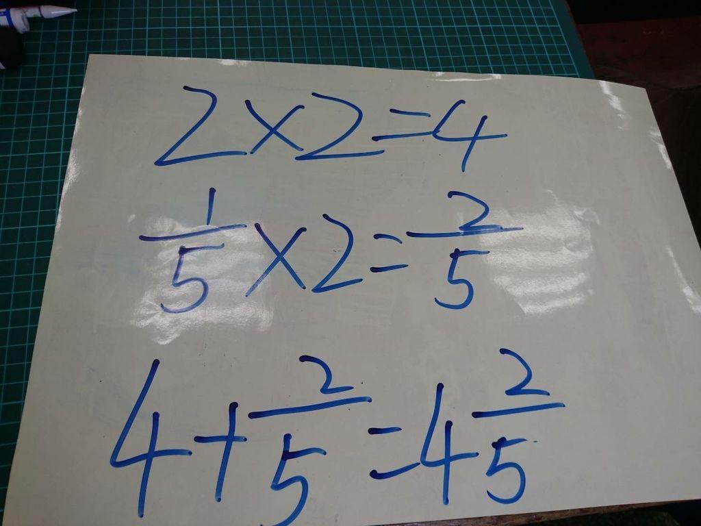 分數乘整數2.jpg