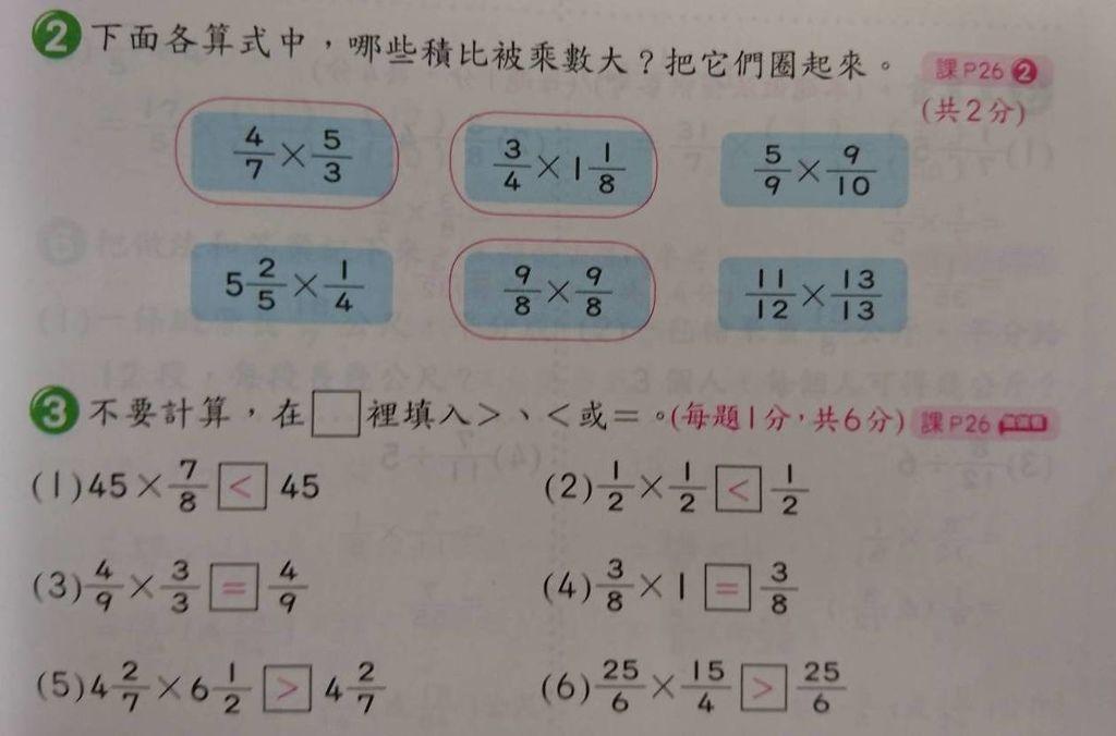 課本習題.jpg