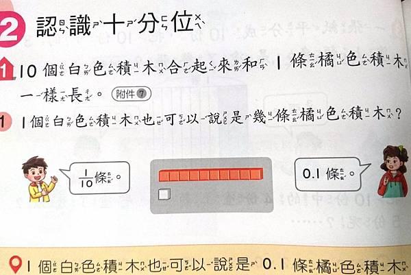 課本2.jpg