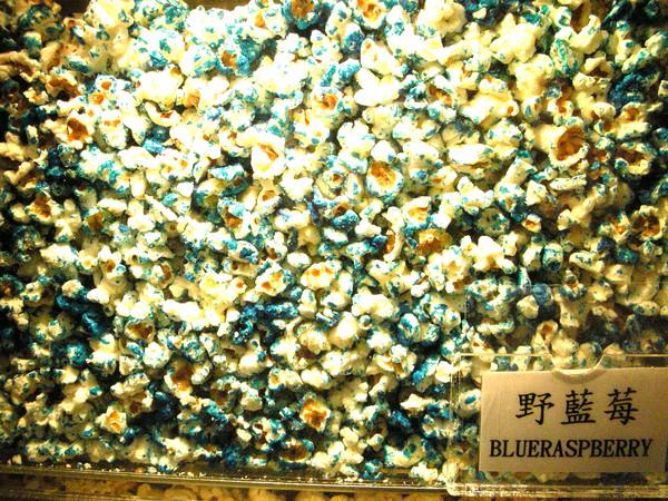 野藍莓(水果口味都是香香的,一點點甜,比較清香的味道,藍莓味較明顯,也頗受歡迎)