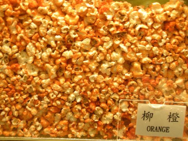 柳橙(水果口味都是香香的,一點點甜,比較清香的味道,柳橙帶有一點點的酸)