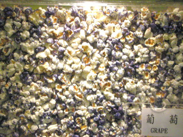 葡萄(水果口味都是香香的,一點點甜,比較清香的味道,但要吃到後來葡萄味才會比較明顯)