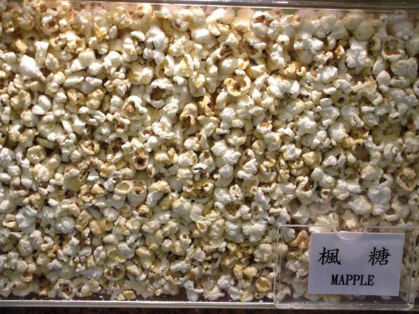楓糖(比較接近一般的甜爆米花,但不是用白糖,是用「楓糖漿」,甜度排名前三)