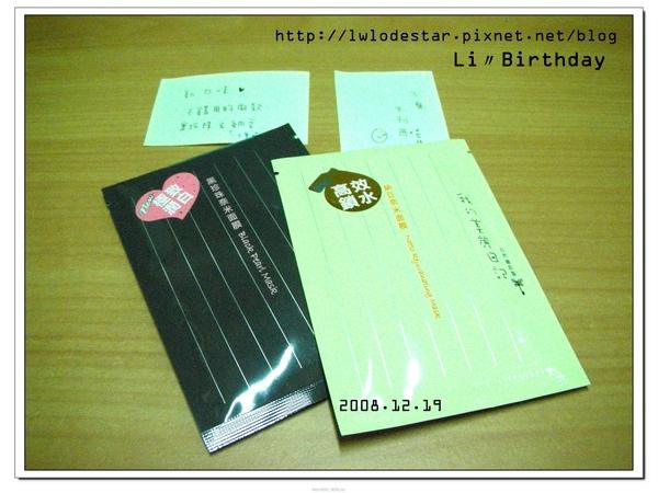 DSCN0222.jpg