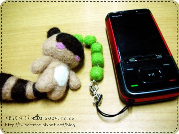 DSCN5029.jpg