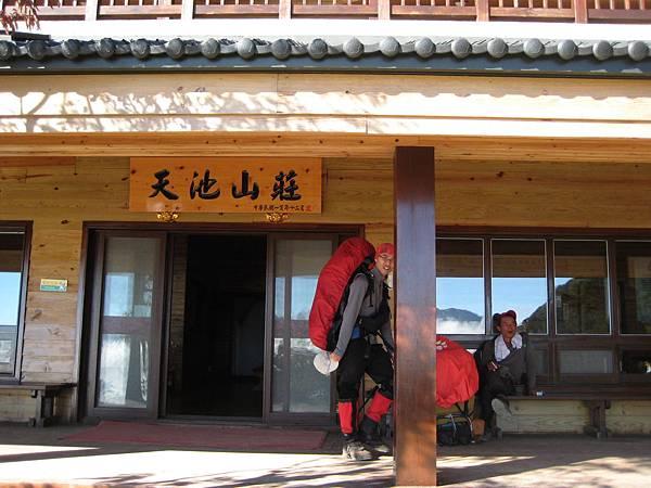 1024-1029 能高安東軍 037.jpg