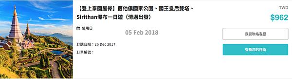 螢幕快照 2018-02-24 下午1.45.36