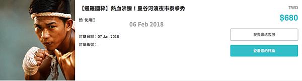 螢幕快照 2018-02-24 下午11.00.02